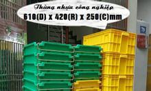 Sóng nhựa bít Hs017, thùng nhựa đặc cao 25cm