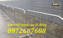 Bán khung rào chắn di động, khung hàng rào an ninh