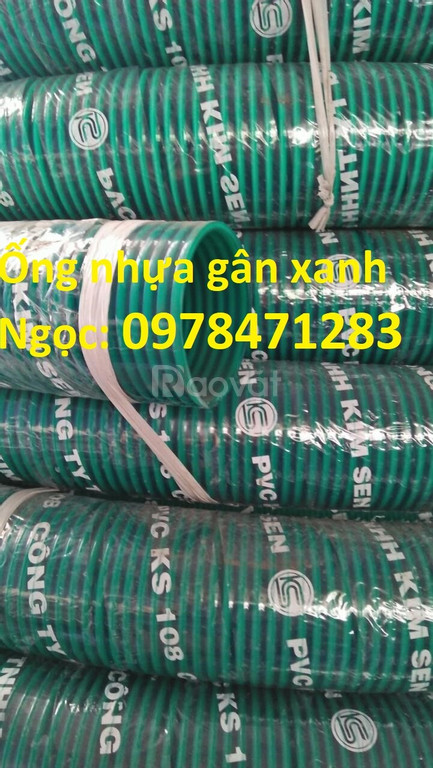 Tổng kho ống gân nhựa - ống cổ trâu xanh lá phi 100, 152, 202