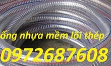 Ống nhựa xoẵn kẽm, ống nhựa mềm lõi thép phi 25, phi 32 giá tốt