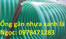 Tổng kho ống gân nhựa, ống cổ trâu xanh lá phi 100, 152, 202