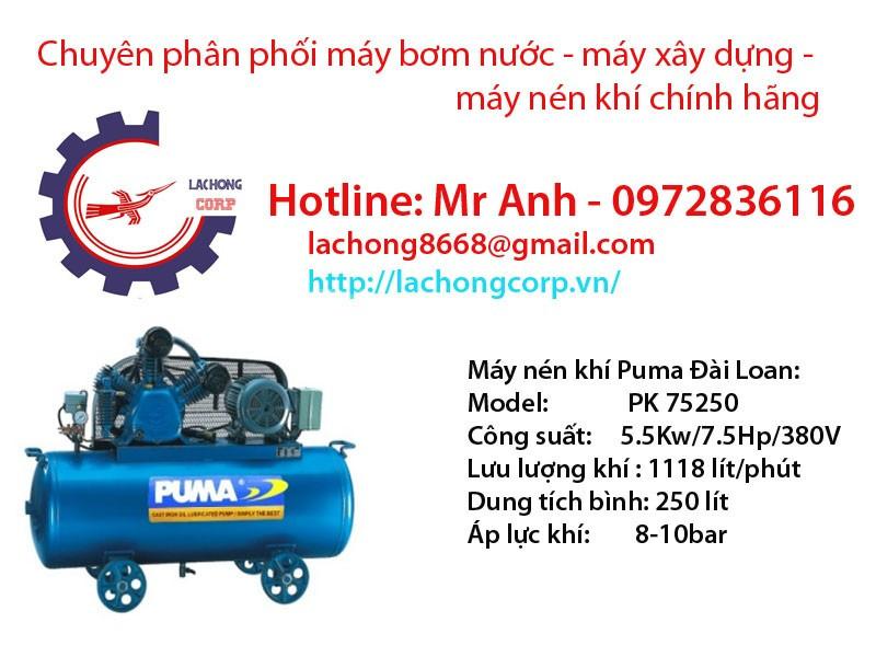 0972.836.116 Giá máy nén khí Puma Đài Loan PK75250, 5.5kw, 7.5hp (ảnh 3)
