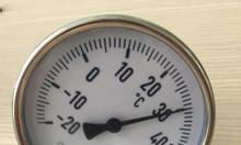 Đồng hồ đo nhiệt độ cảm biến áp suất