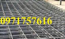 Lưới thép hàn mạ kẽm lưới thép giá rẻ