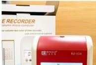 Máy chấm công thẻ giấy Ronald Jack 350 - giá rẻ nhất HCM