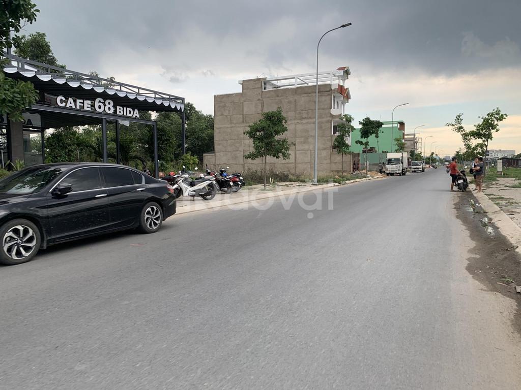 Đất sổ hồng 95m2 (5x19) thuộc đường Số 7, Bình Tân, cách Tên Lửa 100m