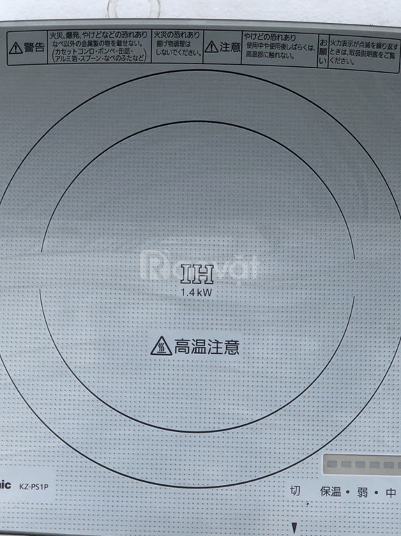 Bếp từ đơn Panasonic KZ- PS1P Date 2012