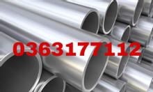 Mua ống duplex 2205, ống thép không gỉ duplex 2205 giá tốt