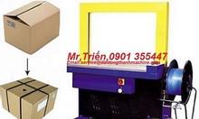 Máy đai niềng thùng tự động DBA-200 tốt M.Nam, M Trung, M.Bắc, M.Tây