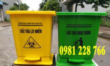 Thùng rác nhựa 15l chuyên dùng cho các cơ sở y tế