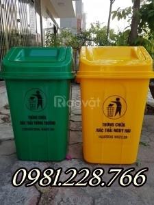 Có nên chọn mua thùng rác nhựa