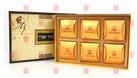 Thiết kế & in hộp bánh trung thu cao cấp rẻ đẹp tại Bao bì Trang Sang (ảnh 8)