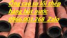 Địa chỉ cung cấp ống cao su lõi thép hút cát phi 200,phi 220,phi 250 (ảnh 5)