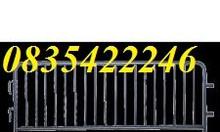 Hàng rào di động, hàng rào xếp di động chữ T