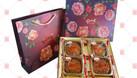 Thiết kế & in hộp bánh trung thu cao cấp rẻ đẹp tại Bao bì Trang Sang (ảnh 5)