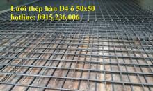 Lưới thép hàn D4 a 100x100 hàng sẵn kho giá tốt tại Hà Nội
