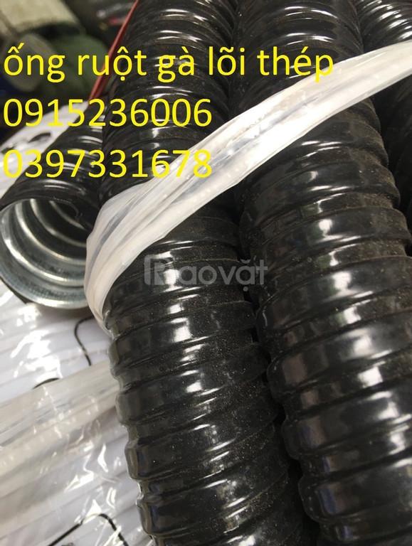 Cung cấp ống ruột gà lõi thép, ống nhựa lõi thép, ống luồn dây điện