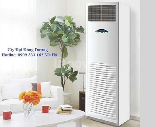 Máy lạnh tủ đứng Daikin FVA50AMVM/RZF50CV2V - tính năng ưu việt