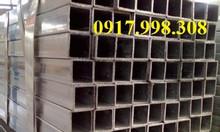 Thép hộp chữ nhật 70 x 140 Quy Cách Thép hộp 70x140 - chiều dài: 6m
