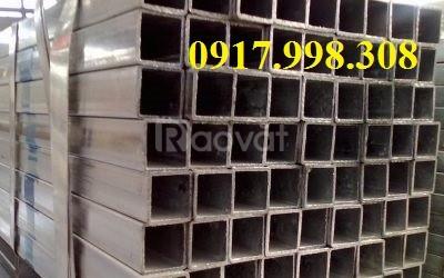 Thép hộp chữ  nhật 150 x 200