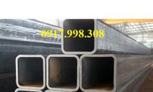 Thép hộp  45x75 45 x 75 x 3.0li -5li