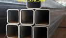 Thép hộp chữ nhật  75x150 (ảnh 1)