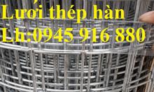 Lưới thép hàn mạ kẽm D2.5a 35x35mm quy cách 1mx30m, 1.2x30m