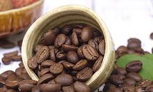 Cafe Arabica Cầu Đất chế biến ướt cao cấp