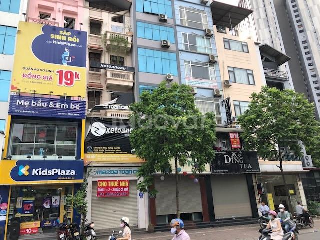 Chính chủ cho thuê nhà mặt phố Nguyễn Hoàng (ảnh 1)