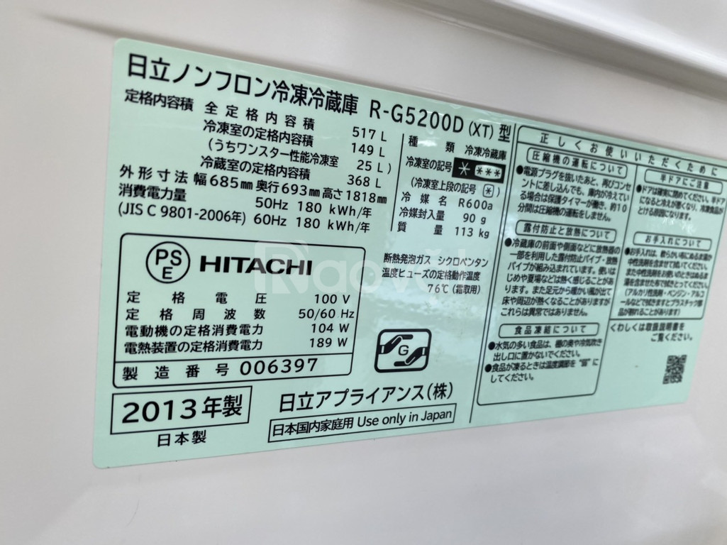 Tủ lạnh nội địa nhật Hitachi R-G5200D -517Lít -Date 2013 (ảnh 8)