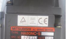 Servo Mitsubishi Motor, Amplifier