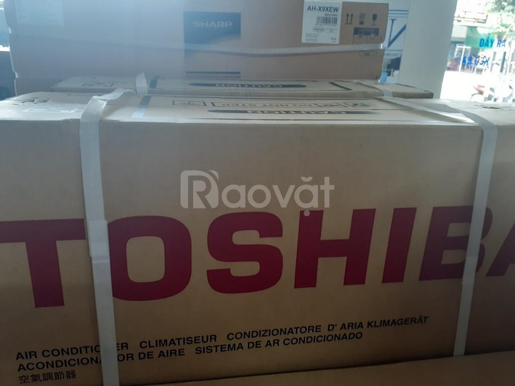 Máy lạnh Toshiba Inverter 1 HP mofel 2020 (ảnh 5)