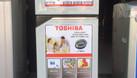 Tủ lạnh Toshiba 152 lít, kèm chân nhựa (ảnh 3)