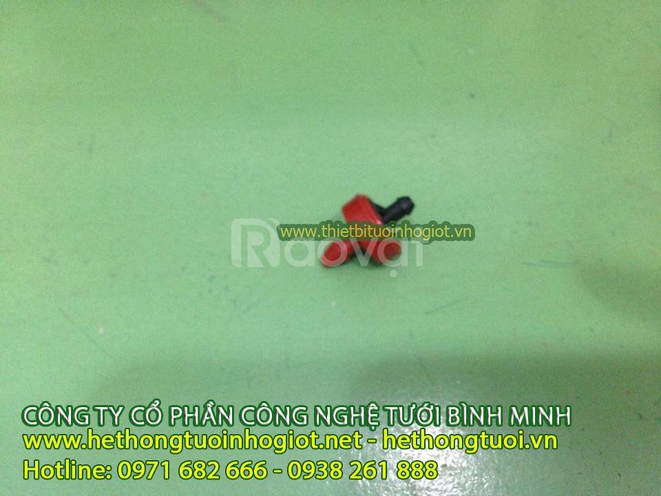 Tưới nhỏ giọt Bình Minh, hệ thống tưới nhỏ giọt Bình Minh