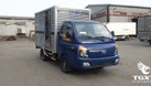 Xe tải Huyndai H150 thùng kín, tải trọng 1T5 trả góp 80% trong 7 năm (ảnh 1)