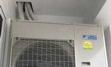 Máy lạnh Multi Daikin Inverter cam kết giá rẻ