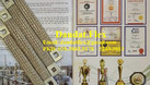 Cáp đồng bện, dây đồng bện tiếp địa, thanh nối đồng mềm - TB vật tư  (ảnh 3)