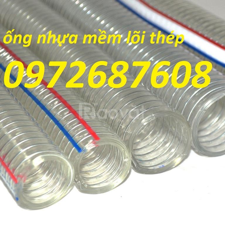 Ống dẫn xăng dầu hóa chất, ống nhựa mềm lõi thép