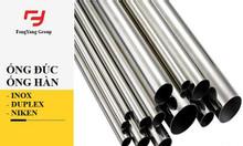 Thép inox 2Cr13 các quy cách ống, láp, tấm, cuộn