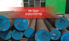 Ống đúc inox 304, ống thép không gỉ SUS304 bề mặt sáng bóng