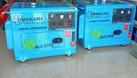 Báo giá máy phát điện chạy dầu 5kw tại Hà Nội rẻ nhất (ảnh 1)