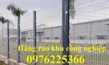 Hàng rào thép, hàng rào lưới thép hàn mạ kẽm sơn tĩnh điện