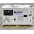 Đại lý phân phối Máy phát điện Honda GS10KVA[ chính hãng] (ảnh 4)