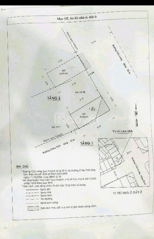 Nhà 2MT, 89 Cửu Long, Quận 10, HCM (ảnh 5)
