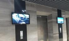 Màn hình LCD 21.5 inch treo tường
