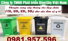 Thùng rác đạp chân Y tế đủ các dung tích 15L, 20L, 25