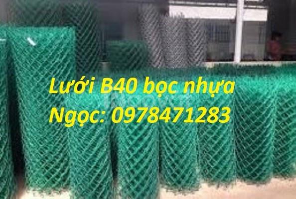 Cung cấp lưới hàng rào B40, lưới B40, lưới thép B40 giá rẻ (ảnh 3)