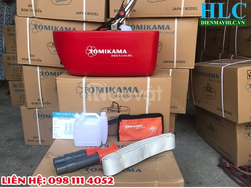 Mua máy bơm nước tưới cây dạng thuyền thả nổi Tomikama 0981114052 (ảnh 1)