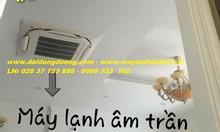 Lựa chọn hoàn hảo với Máy lạnh âm trần Daikin FCFC71DVM/RZFC71DVM