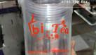 In ly nhựa, in ly giấy chất lượng Đà Nẵng (ảnh 3)